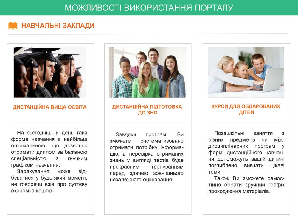 3_pdfsam_pres_SDO_23.10.13_v3