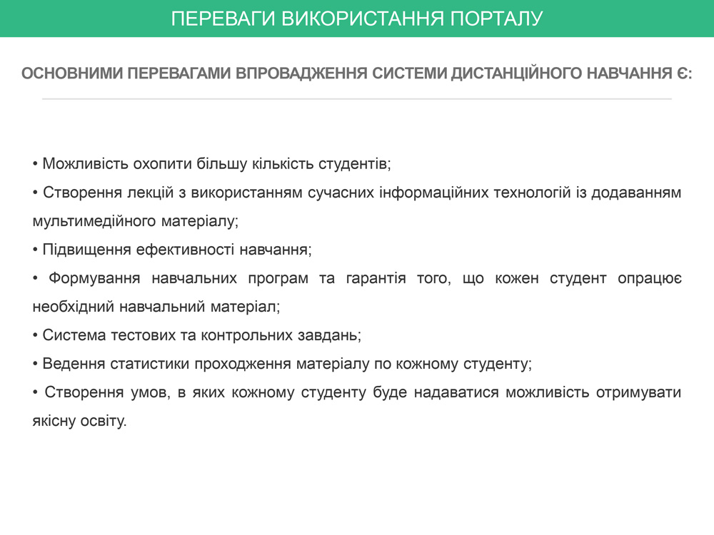 6_pdfsam_pres_SDO_23.10.13_v3
