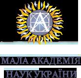 Мала академія наук України