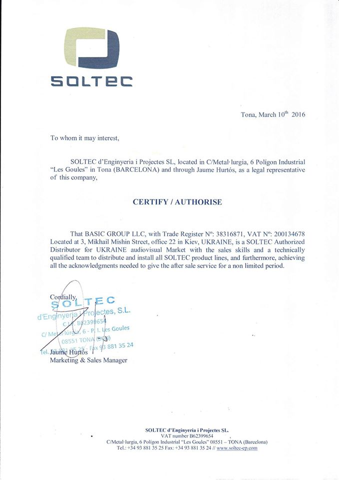 Soltec Certificate