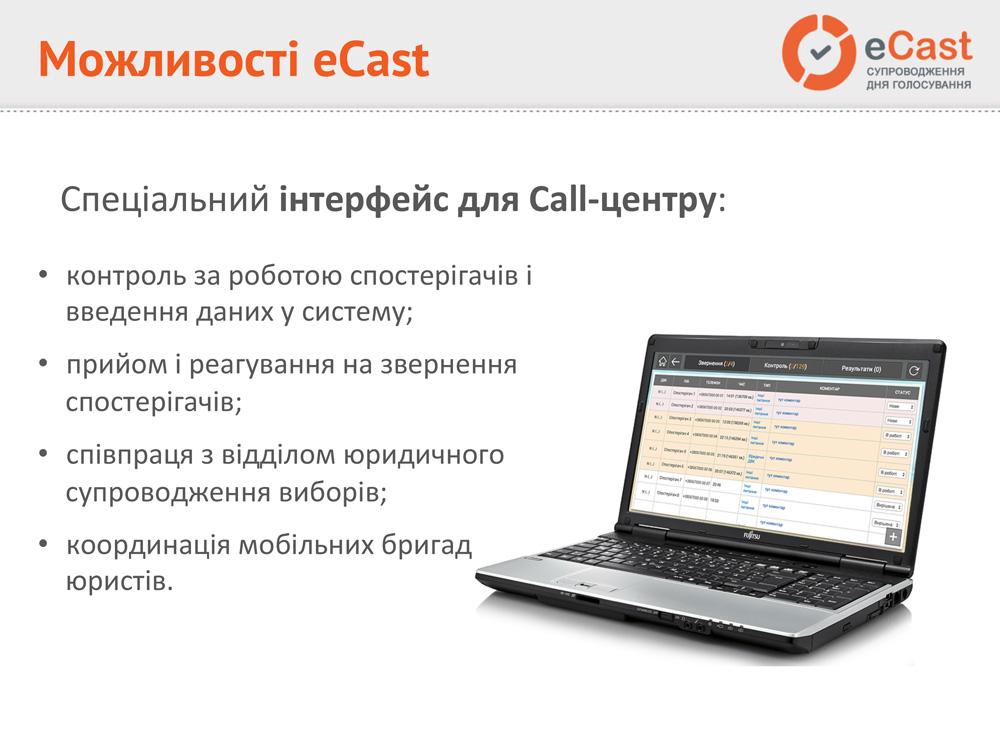 7_pdfsam_eCast