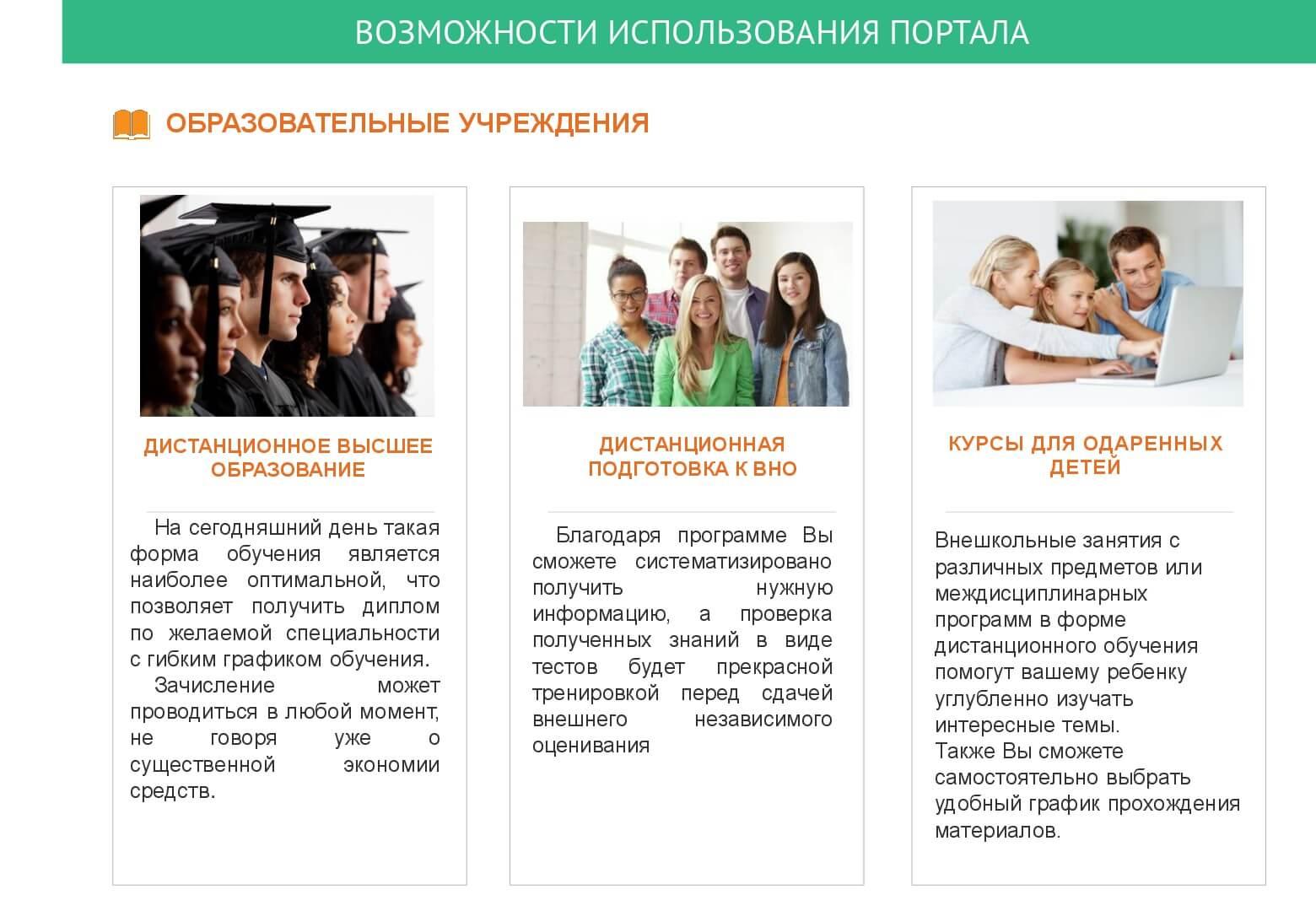 12_pdfsam_pres_SDO_23.10.13_v3