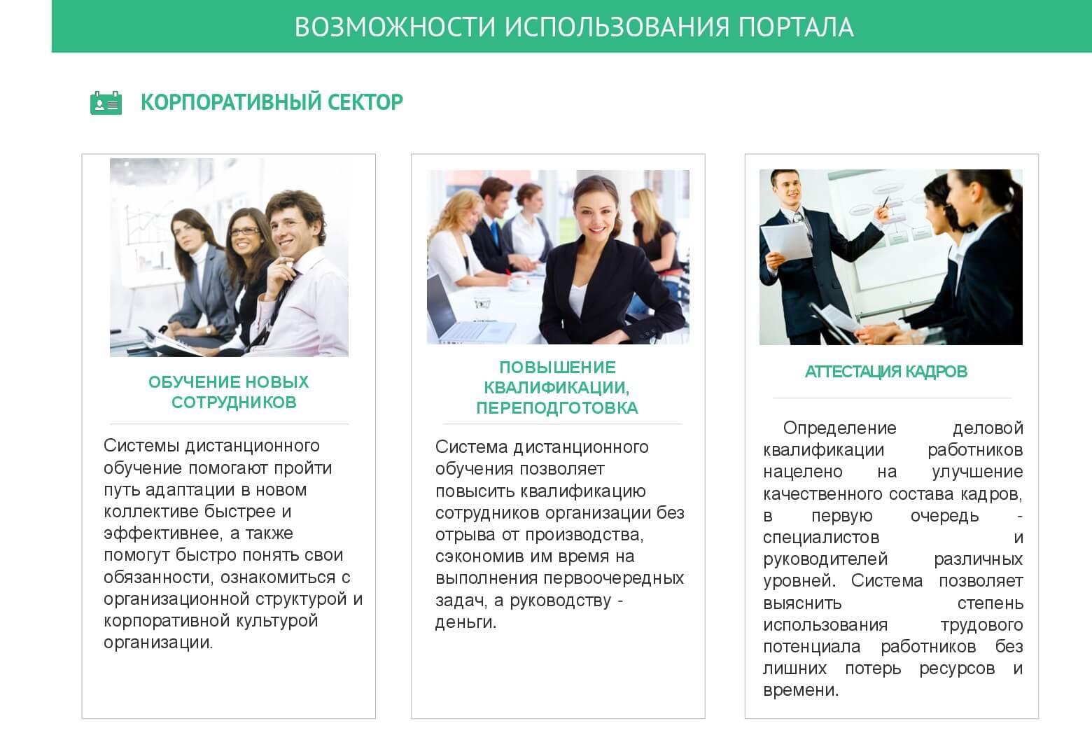 13_pdfsam_pres_SDO_23.10.13_v3
