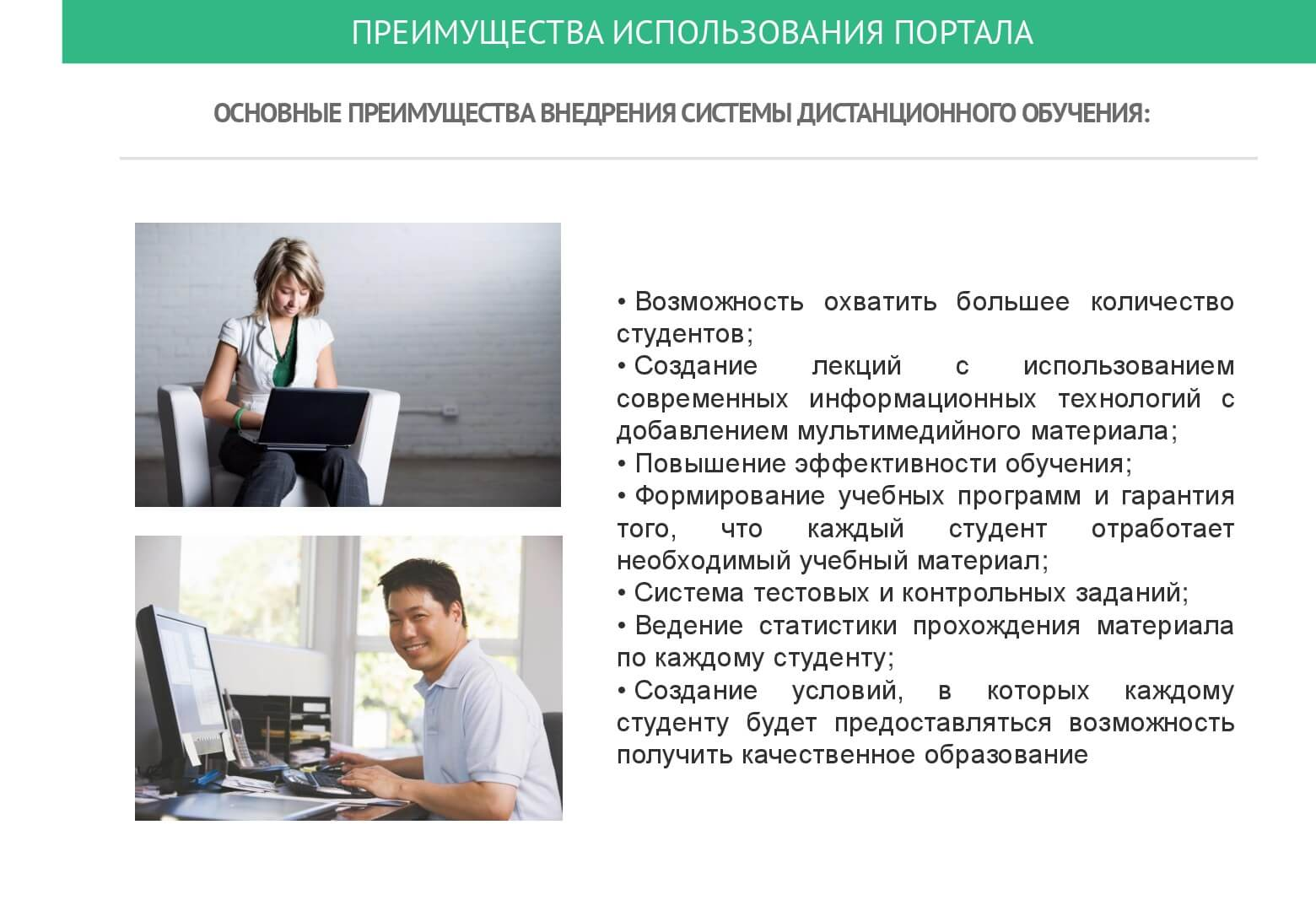 15_pdfsam_pres_SDO_23.10.13_v3