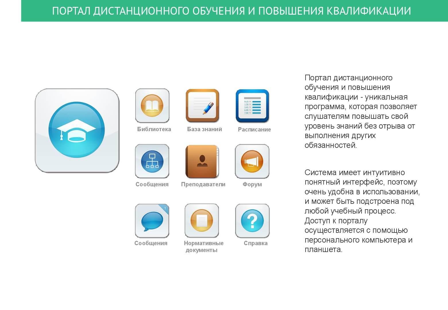 2_pdfsam_pres_SDO_23.10.13_v3