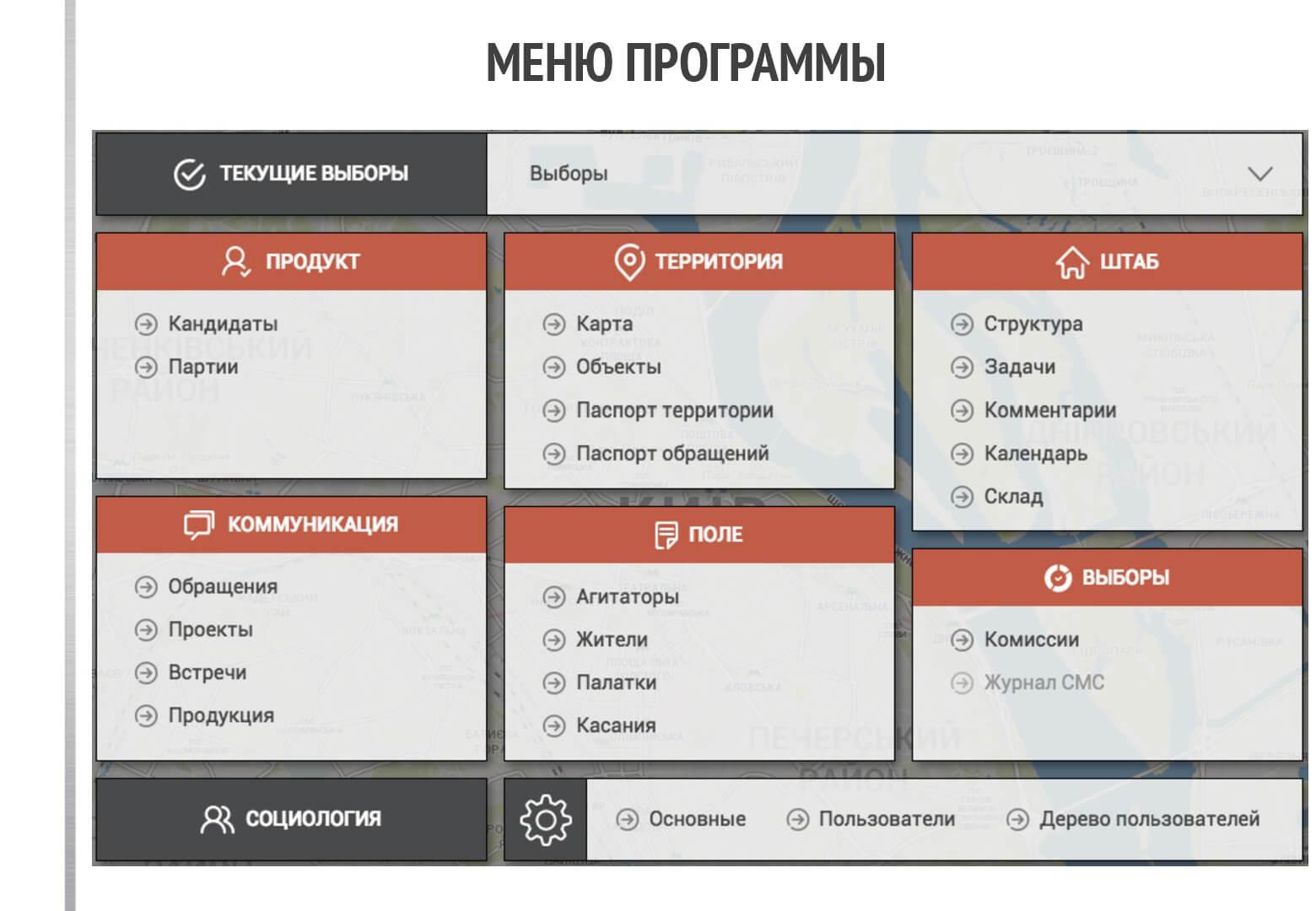 Elect.pro-BG-UA-003