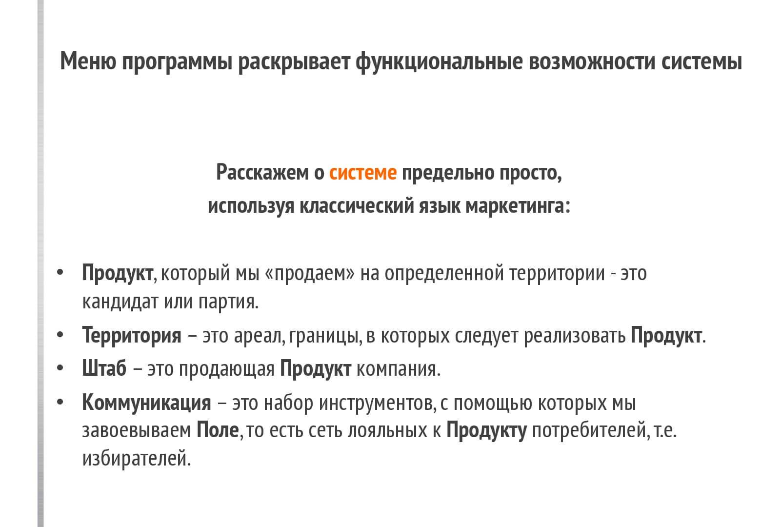 Elect.pro-BG-UA-004