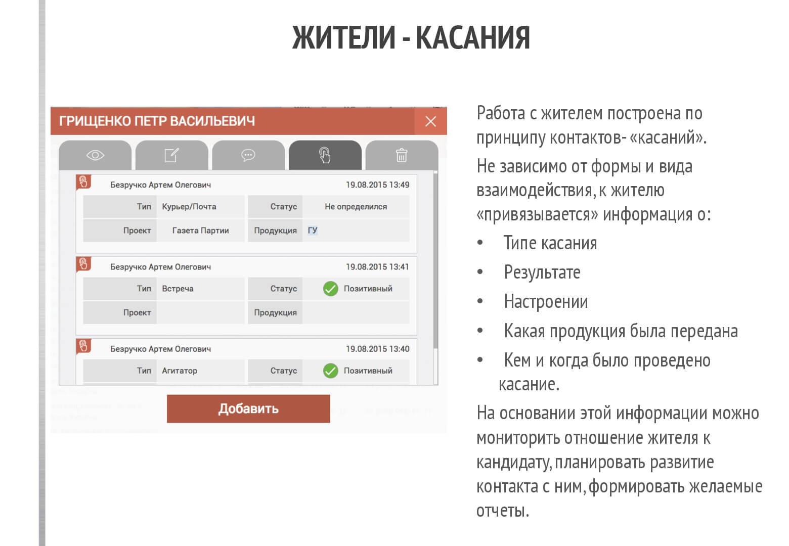 Elect.pro-BG-UA-007
