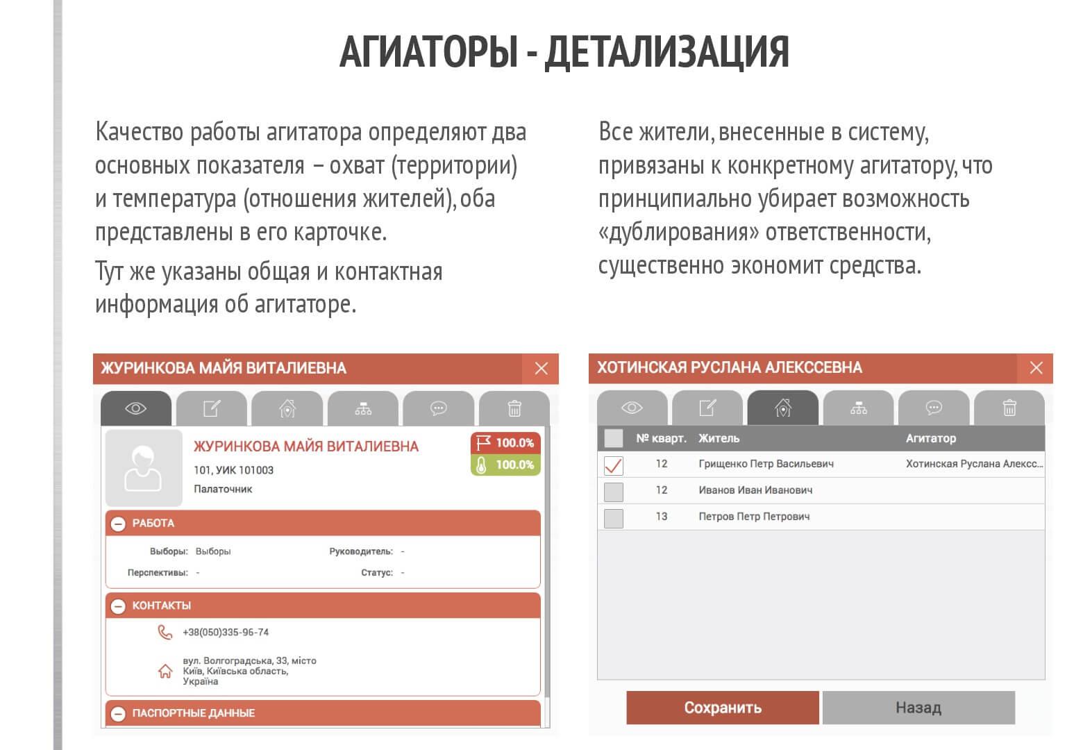 Elect.pro-BG-UA-009