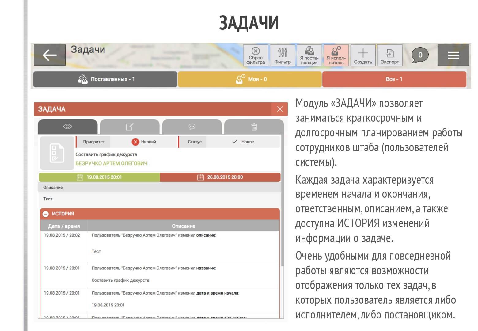Elect.pro-BG-UA-017