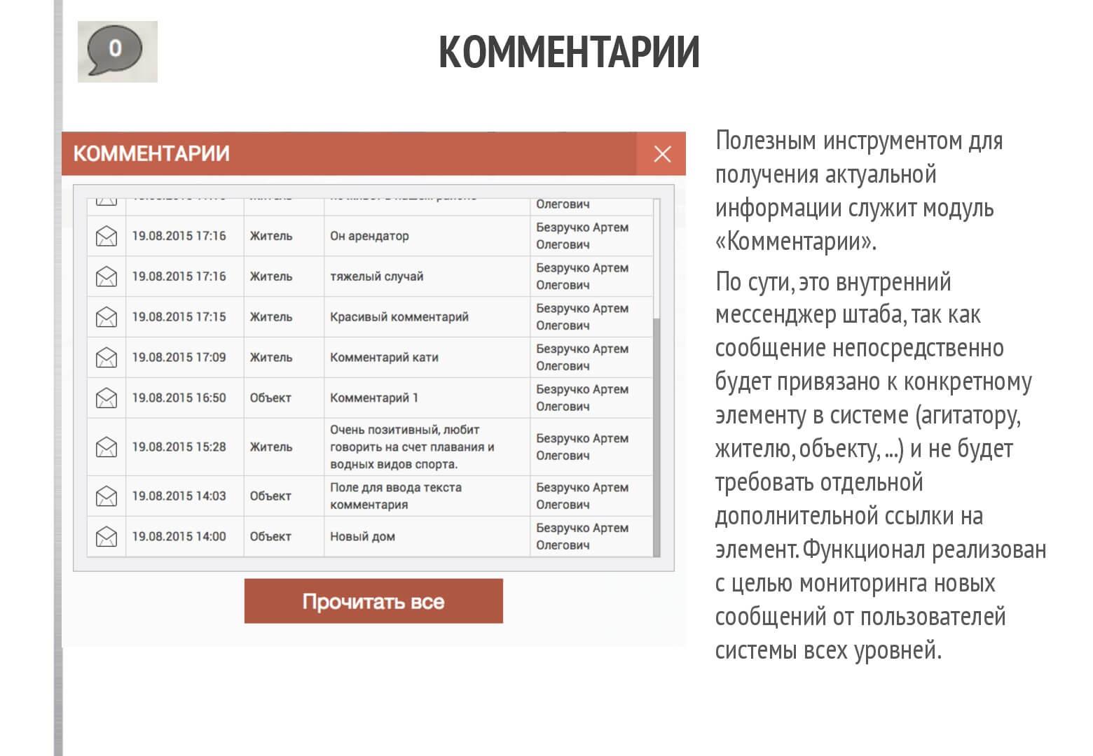 Elect.pro-BG-UA-018