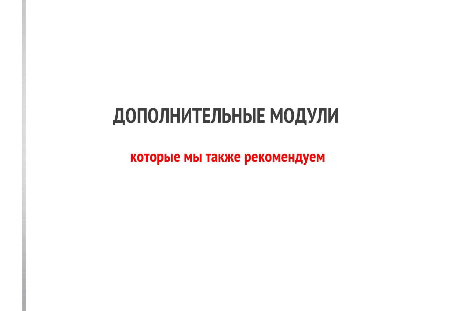Elect.pro-BG-UA-024