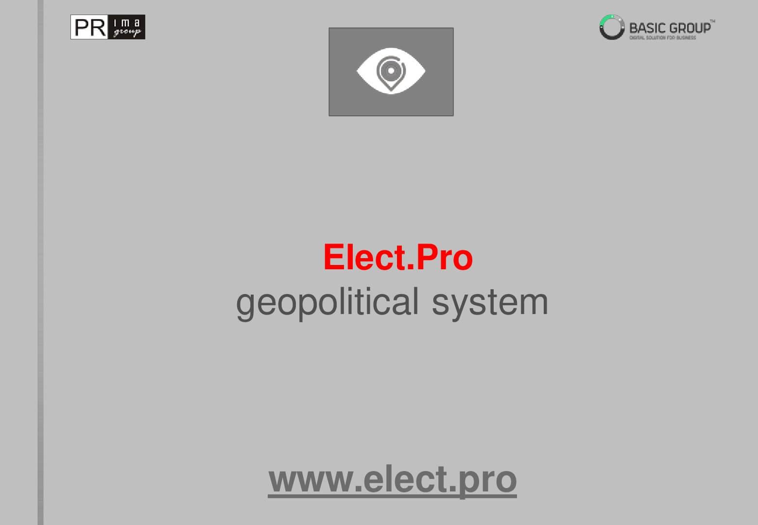 electpro_eng-001
