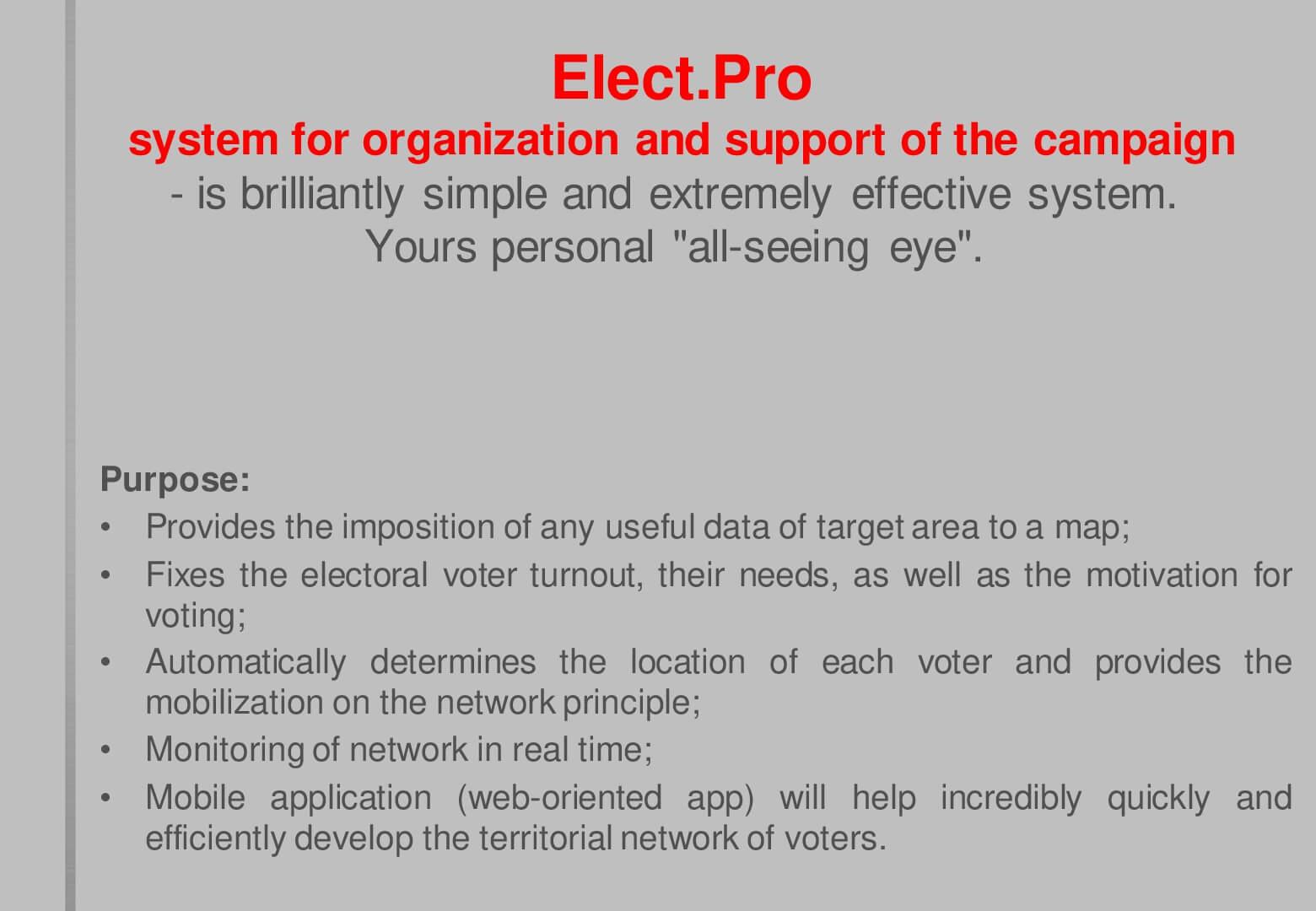 electpro_eng-002