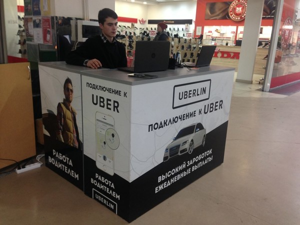 Basic Group – UBER will take new drivers at the mall